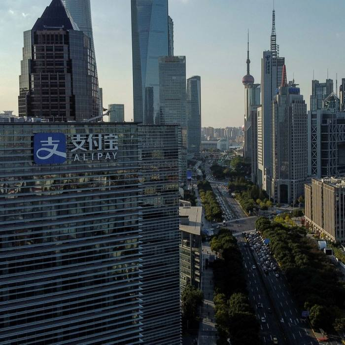 The logo of China's pioneering digital payments firm Alipay on the office block of its parent company Ant Group in Shanghai