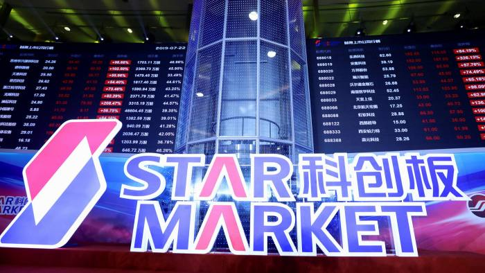 Asset managers set to launch China's first Star 50 Index ETFs