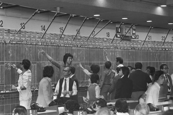Trading on the Hong Kong Stock Exchange floor 1978