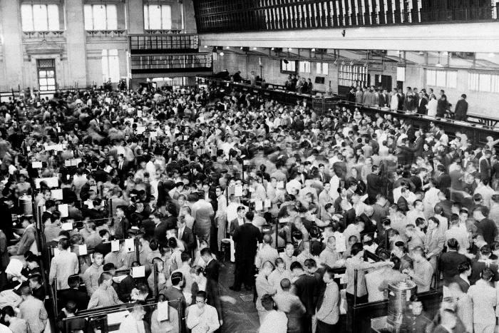 Tokyo Stock Exchange 1937