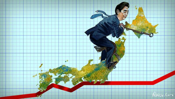 Six Abenomics lessons for a world struggling with 'Japanification' | Financial Times