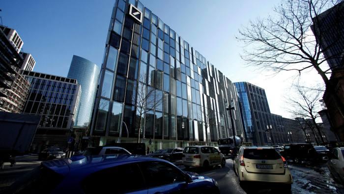 The headquarters of the Deutsche Bank's DWS Asset Management