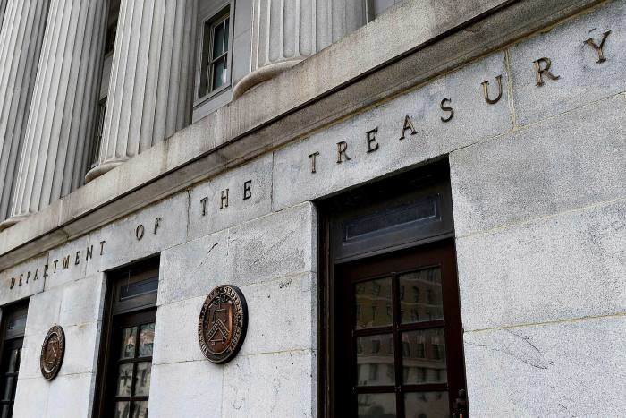 Communications at the US Treasury were reportedly compromised and numerous other federal agencies are inspecting for fallout