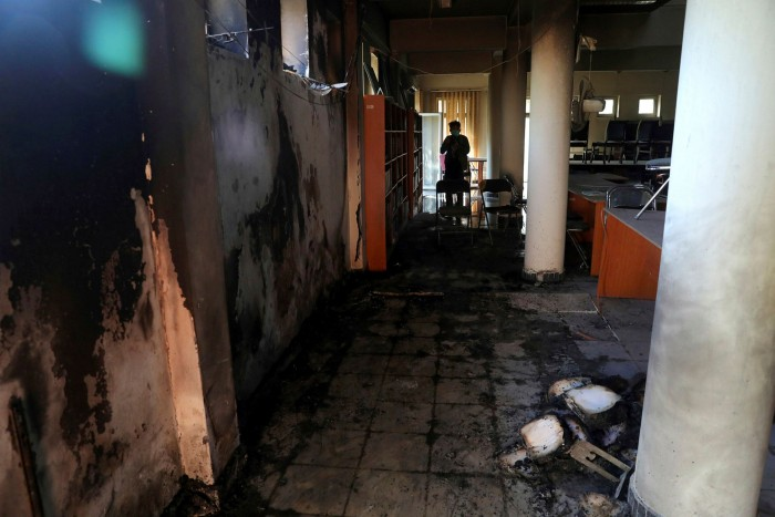 Kabul University burnt down library after deadly attack