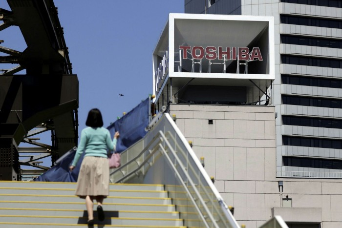 Toshiba's HQ in Tokyo. The independent report's conclusion was that the company's 2020 AGM was conducted unfairly and involved what investors targeted by Toshiba and its allies describe as a 'dark arts' campaign