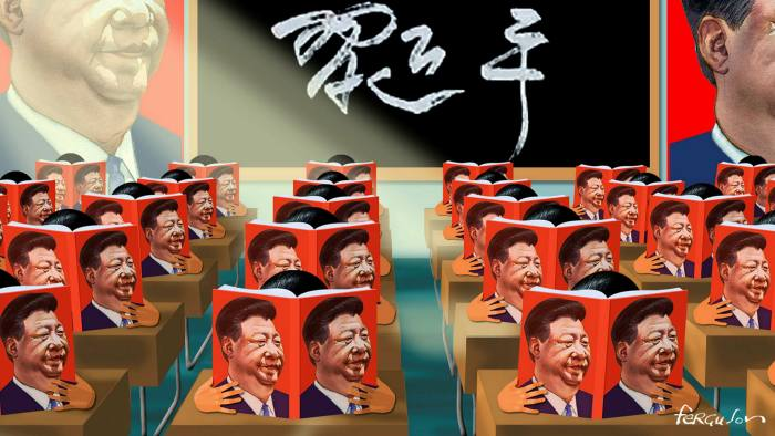 James Ferguson illustration shows a classroom in which books held up on desks show images of Xi Jinping