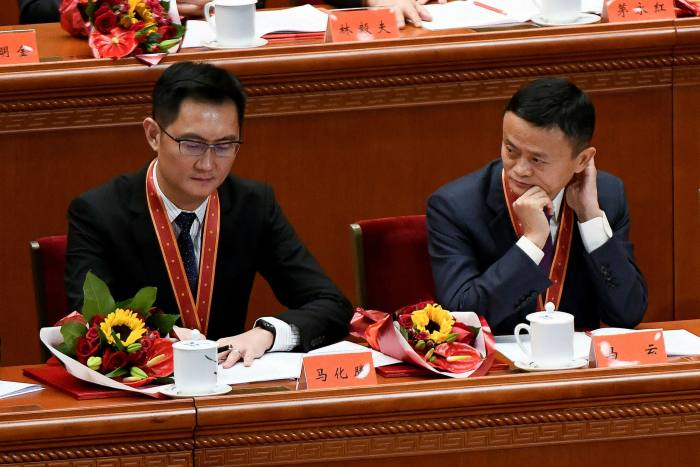 Tencent Holdings CEO Pony Ma and Alibaba Group Holding Executive Chairman Jack Ma attend an event marking the 40th anniversary of China's reform and opening up at the Great Hall of the People in Beijing