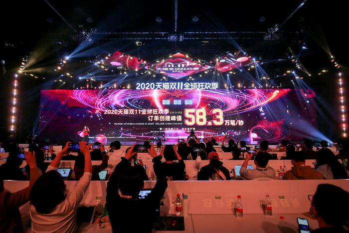 A screen shows the value of goods being transacted during Alibaba Group's Singles' Day global shopping festival at a media center in Hangzhou, Zhejiang province, China November 11, 2020