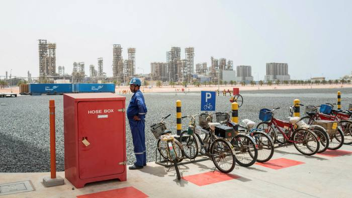 The Ruwais refinery in the United Arab Emirates