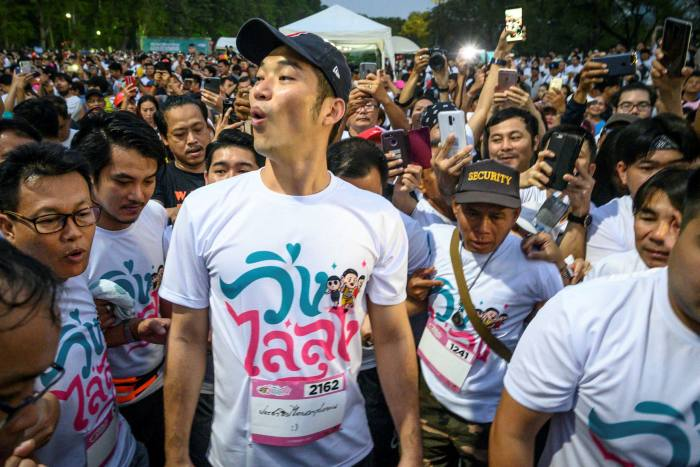 Thanathorn Juangroongruangkit, who led Future Forward before authorities dissolved the party in February, says royal wealth is 'taxpayers' money, it has to be transparent. [But] these things are not transparent'