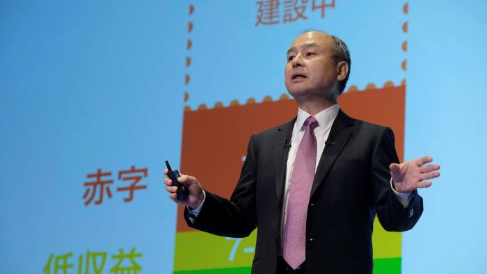 SoftBank's aggressive bets on equity derivatives were reportedly made at the instruction of its founder Masayoshi Son