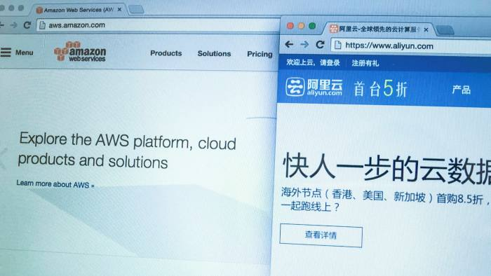 The cloud is part of China's broader national push to become a world leader in high tech