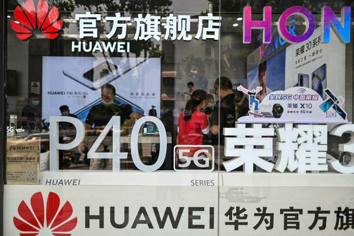 A Huawei store in China