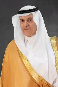 Abdulrahman Abdulmohsen Alfadley, the Saudi environment, water and agriculture minister