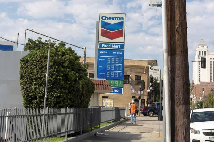 A Chevron petrol station