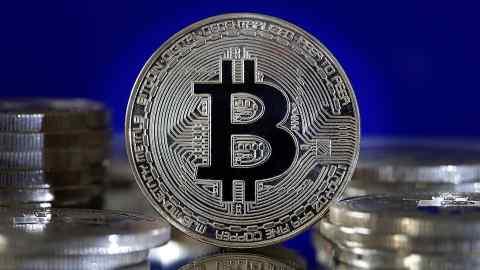 Ar Bitcoin yra ateities pinigai?