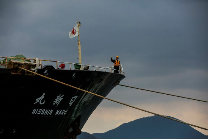 The Nisshin Maru, Japan's only long-range whaling ship, is nearing the end of its life. Replacing it is expected to cost $6bn