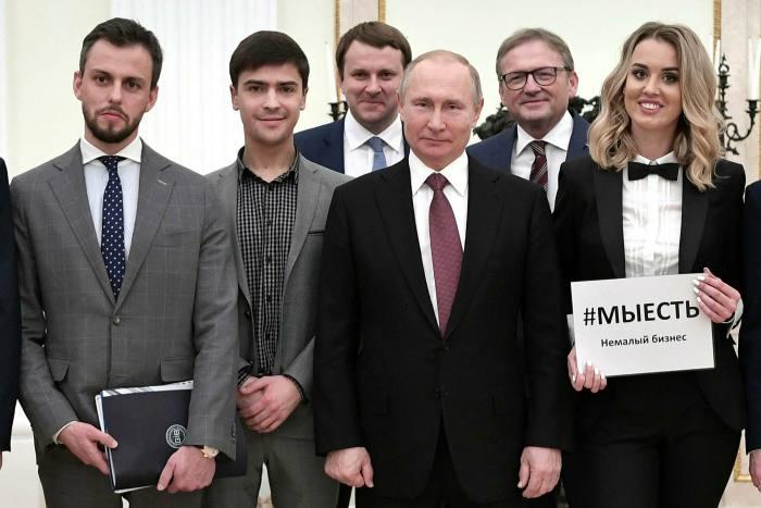 Илья Сачков с Владимиром Путиным на конкурсе Nemali Business Prize 2019
