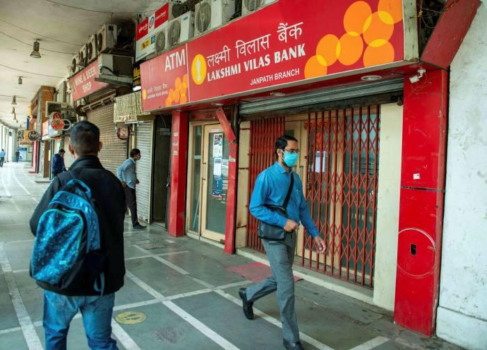 Lakshmi Vilas Bank branch in Connaught Place, New Delhi, India in November 2020
