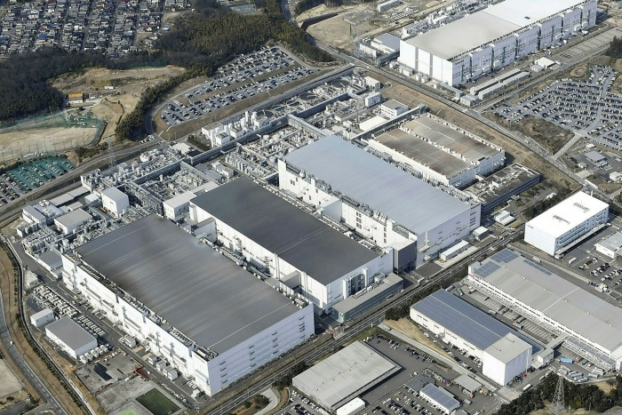 Toshiba's flash memory plant in Yokkaichi, central Japan. The report alleges the campaign against the activists was undertaken with the knowledge of the then cabinet secretary — now prime minister — Yoshihide Suga, a claim he denies