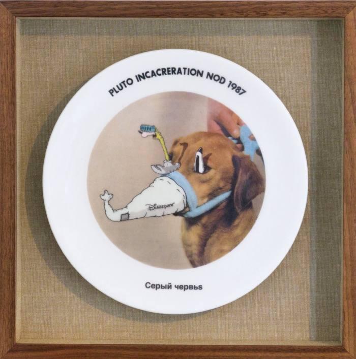 Pluto Incarceration Nod, 1987, by Daniel Sparkes (Mudwig), framed by ROFrames