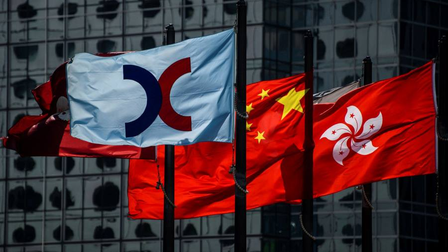 JD Health to raise up to $4bn in Hong Kong IPO