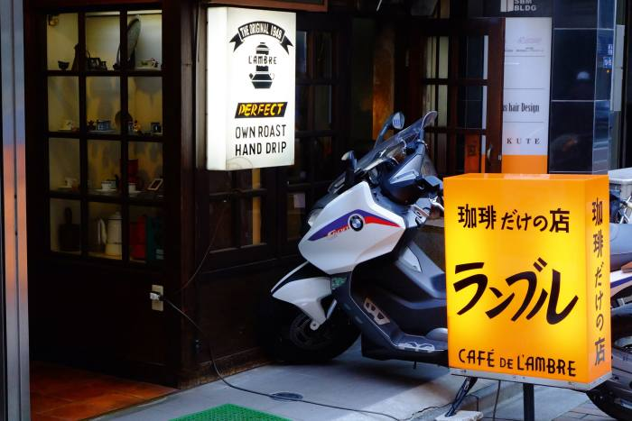 Café de l'Ambre in Tokyo