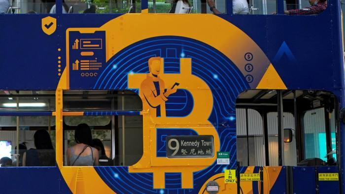 Bitcoin advertisement in Hong Kong