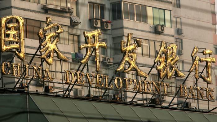 The golden letters of China Development Bank headquarters' sign