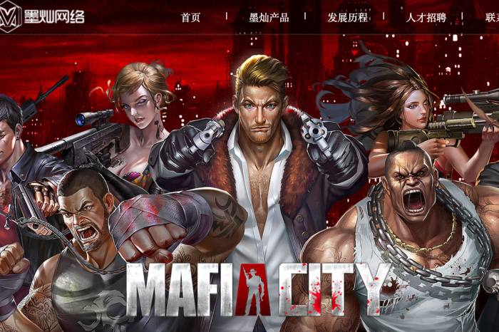 Mafia City, one of the hit games, on Xinyoudi's website