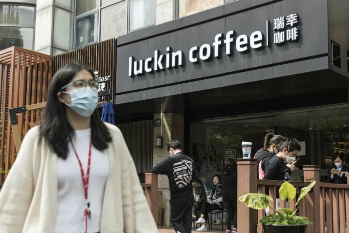 Luckin Coffee store