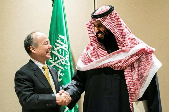 SoftBank's chief executive Masayoshi Son and Crown Prince Mohammed bin Salman in New York in 2018