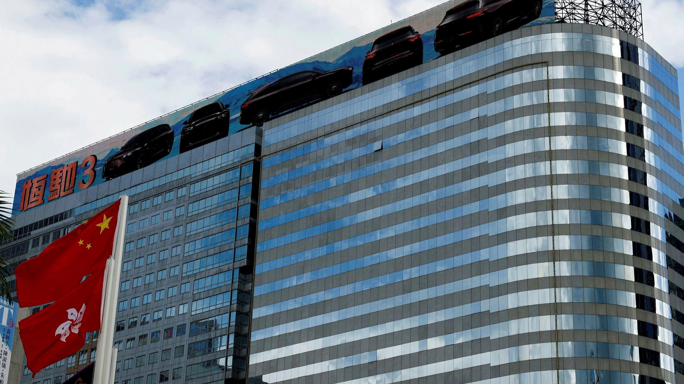 Evergrande share trading halt pushes HKEX suspensions to record $61bn
