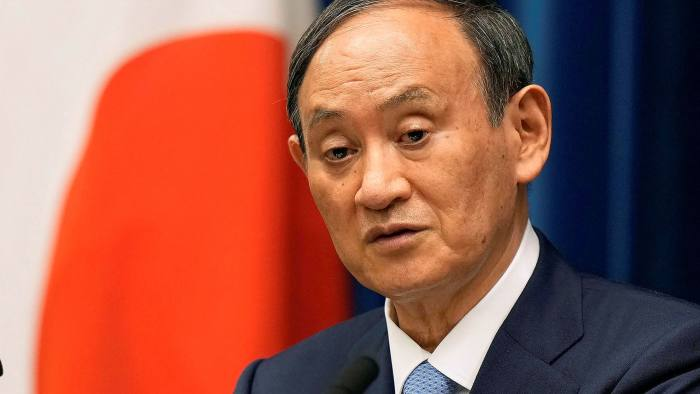 Japanese PM Resigns Over Criticism For Covid-19 Management