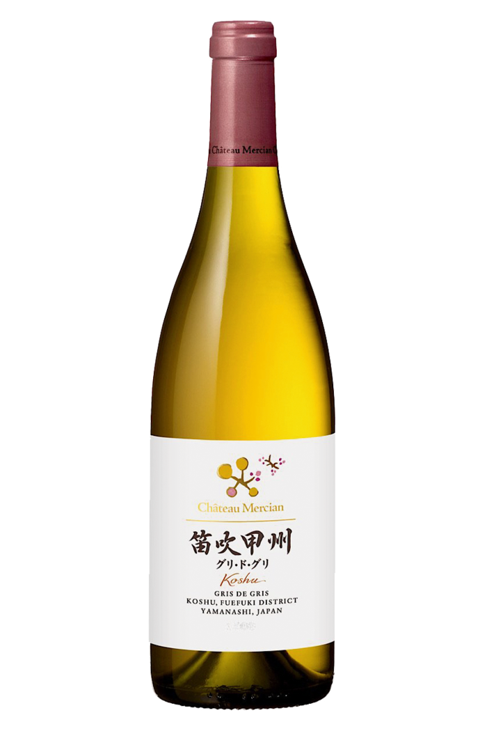 Japan: Château Mercian Gris de Gris Koshu 2018. Skin contact with a light touch, made from the Japanese varietal koshu. Notes of apricot and apple, and fine astringency. £20, fromthegood wineshop.co.uk