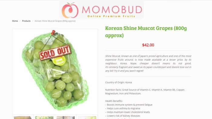 シンガポールのオンライン果物小売業者Momobudのページのスクリーンショット