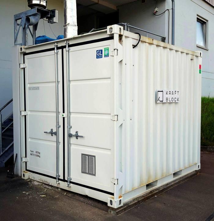 Kraftblock energy storage unit