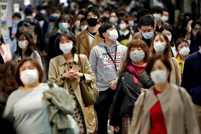 Pedestrians in Tokyo on November 19