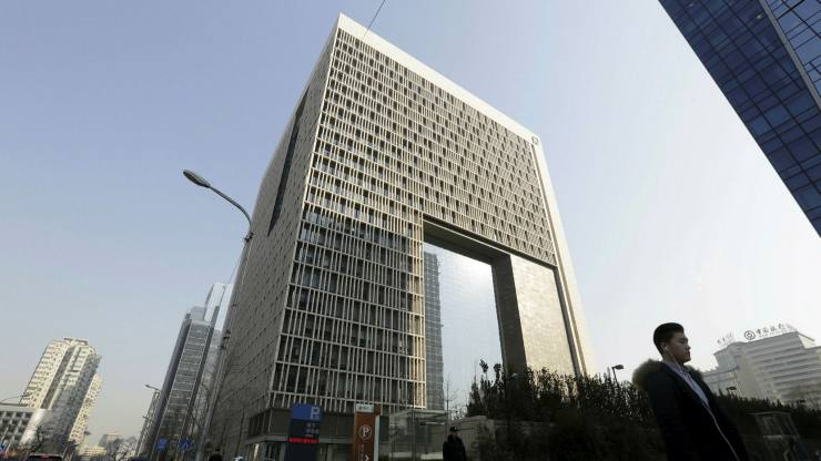 The headquarters of China Investment Corporation, the country's sovereign wealth fund.