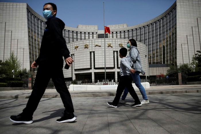 The People's Bank of China headquarters in Beijing. Guo Wuping, a senior official at the central bank, has criticised 'fintech companies abusing their hegemonic position'