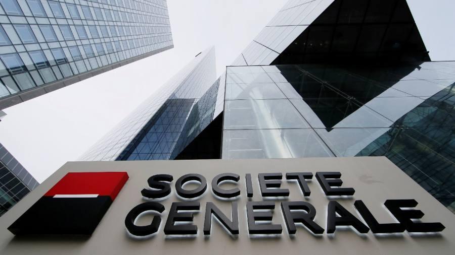 Hedge funds overly optimistic on risk, SocGen finds