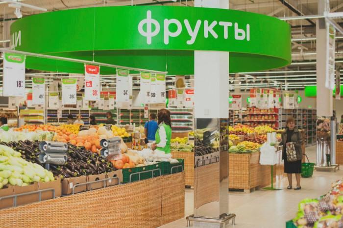 Russian food retailer X5