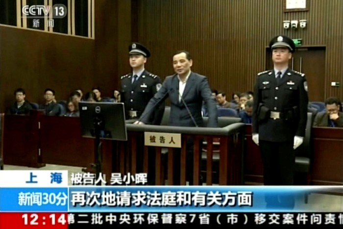 Anbang's former chairman Wu Xiaohui addresses a court in Shanghai. Wu was arrested in Beijing and eventually sentenced to 18 years in prison