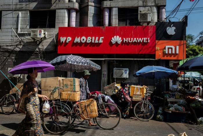 A mobile phone shop in Yangon, Myanmar, in January