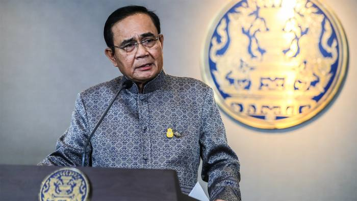 Prime Minister Prayuth Chan-ocha speaks at a press conference