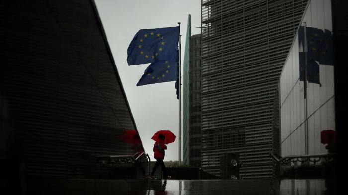 EU to probe where retail investors are getting a fair deal