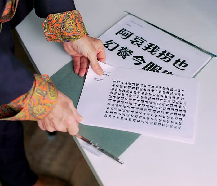 Traditional Chinese (bottom page) and Korean scripts. As Maag discovered, creating writing systems for thousands of characters is extremely onerous, making AI-based solutions increasingly likely