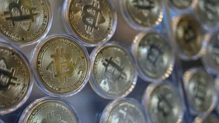 Companie de tranzacționare privată bitcoin