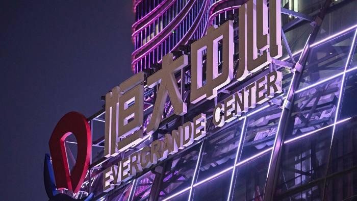 The Evergrande Center building in Shanghai