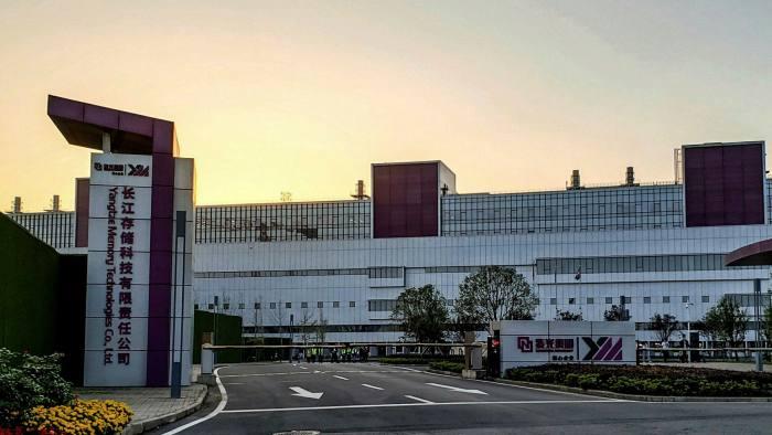 Yangtze Memory's plant in Wuhan